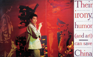 NYT.Chinese Artists
